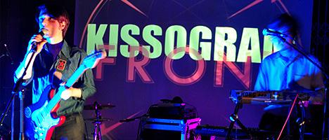 Kissogram – despre Bucharest in Bucuresti (poze)
