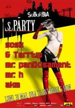 sParty în Club Suburbia din Bucureşti