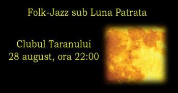 Concert Alina Manole la Clubul Ţăranului din Bucureşti