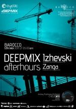 DeepMix Afterhours în Barocco Bar Bucureşti