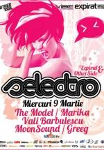 The Model & Marika la Selectro în Club Expirat & Other Side din Bucureşti