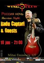 Concert Radu Captari & Guests în Wings Club din Bucureşti