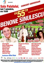 Concert aniversar Benone Sinulescu la Sala Palatului  din Bucureşti