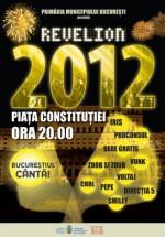 Revelion 2012 în Piaţa Constituţiei din Bucureşti