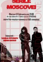 Concert Vasile Pitonov şi Mihai Mosoi în Londophone din Bucureşti