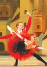 Spectacolul Don Quijote la Sala Palatului din Bucureşti
