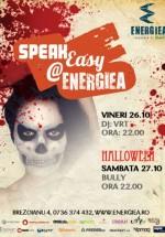 VRT şi Bully în Energiea din Bucureşti