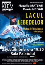 Lacul Lebedelor la Bucureşti (Teatrul de Operă şi Balet din Kiev)