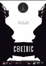 Concert Poetrip în Tête-à-Tête din Bucureşti