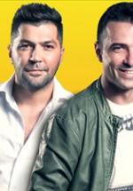 Eric Martin, Smiley, Puya sau Antonia vor cânta alături de VUNK la Polivalentă