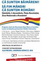 1 decembrie 2012 – Ziua Naţională a României la Baia Mare