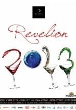Revelion 2013 în Diesel Club din Cluj-Napoca