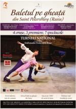 Turneu naţional Baletul pe gheaţă din Saint Petersburg