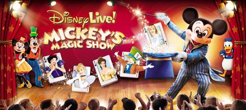 Lumea Disney prinde viaţă la Bucureşti în februarie cu Mickey's Magic Show