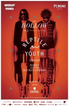 All Hollow # 3 Launch Party cu Reptile Youth în Control Club din Bucureşti