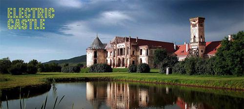 CONCURS: Câştigă invitaţii la Electric Castle 2013