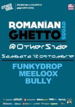Romanian Ghetto Squad în Club Expirat din Bucureşti