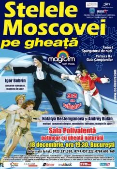 Stelele Moscovei pe Gheaţă la Sala Polivalentă din Bucureşti