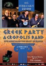 Live Music cu Acropolis Band în The Drunken Lords din Bucureşti