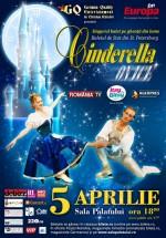 Cinderella On Ice la Sala Palatului din Bucureşti