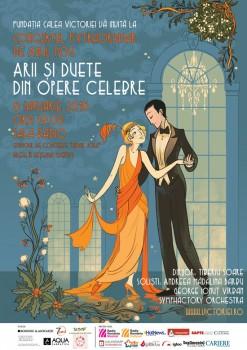 Concert extraordinar de Anul Nou la Sala Radio din Bucureşti