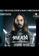 Biletele şi abonamentele pentru concertele Rihanna, Sia şi Steve Aoki, puse în vânzare