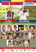 """Concert """"Dorul Basarabiei"""" la Sala Palatului din Bucureşti"""