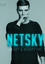 Netsky la Arenele Romane din Bucureşti