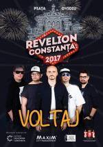 Revelion 2017 în Piaţa Ovidiu din Constanţa
