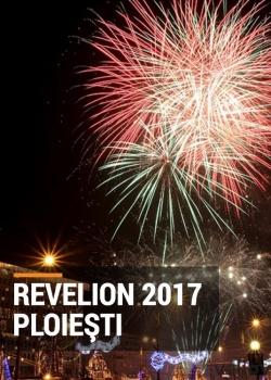 Revelion 2017 în faţa Palatului Culturii din Ploieşti