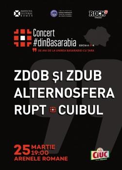 Concert #dinBasarabia 2017 la Arenele Romane din Bucureşti
