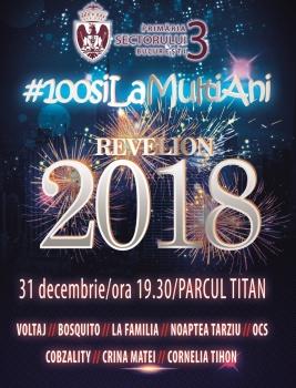 Revelion 2018 în Parcul Titan din Bucureşti