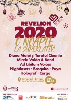 Revelion 2020 în Parcul Titan din Bucureşti